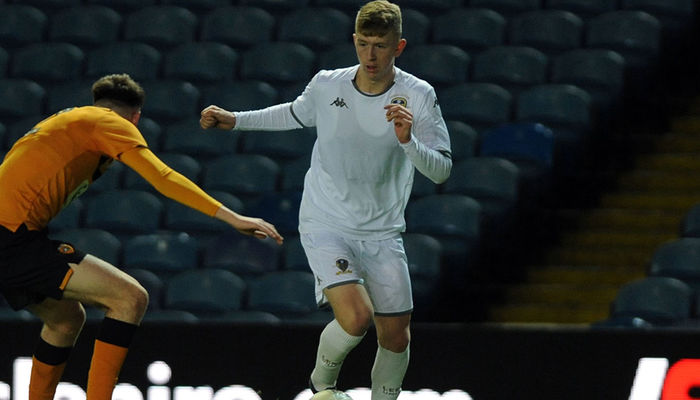 Watch: U23 Wolverhampton Wanderers highlights