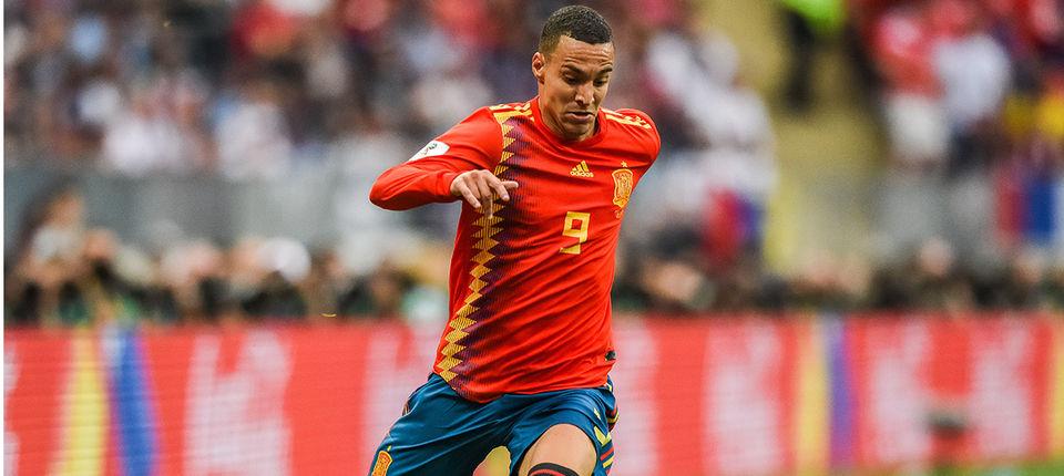 Rodrigo: I wanted this new challenge with Leeds