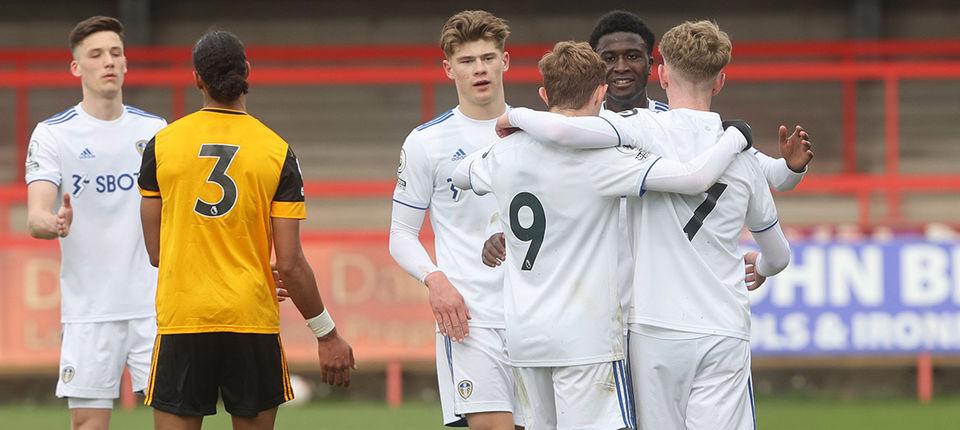 U23s Report: Wolverhampton Wanderers 0-2 Leeds United