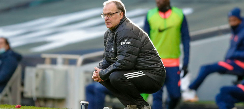 Marcelo Bielsa: We're always looking to give the maximum