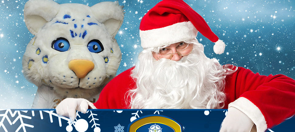 JUNIOR FANS TO ENJOY CHRISTMAS PARTY AT ELLAND ROAD